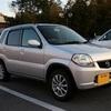 海外から見たら変な名前の日本車4選