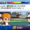 【選手作成】サクスペ「フリート高校 三塁手作成②PGには届かず」