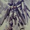 MG Hi-v GUNDAM Ver.Ka 作ります! 開封編
