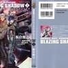 ガンダム ブレイジングシャドウ 2巻 [板倉俊之]感想、流れ着いた先で見たものは。宇宙海賊編!