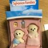 しろくま ふたごのあかちゃん Polar bear  Twins 購入