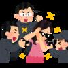 SCOOP!(2016) 福山雅治氏の熱演による、中年の退場劇