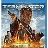 映画「Terminator Genisys ターミネーター:新起動/ジェニシス」を観た