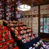 開成町 瀬戸屋敷のひな祭り