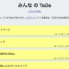 ToDoリストアプリ「みんなのToDos」をリリースしました