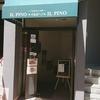 イタリア料理 イルピーノ / 札幌市中央区北1条西3丁目 荒巻時計台前ビルB1F
