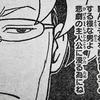 【No.388】セリフがとても長い私設兵・リハンさんと、そのリハンを警戒するツベッパ