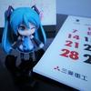 玉カレンダー(三菱重工)& 13.Mesi Calendario(minori)