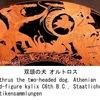 テューポーンとエキドナの子供たちとその画像1 オルトロス(Orthrus);黒い双頭の犬で、たてがみ一本一本と尻尾が蛇になっている怪物.ケルベロス(Cerberus):三つの頭を持つ冥界の番犬.ヒュドラー(The Lernaean Hydra or Hydra of Lerna,the Hydra);巨大な胴体に9つの首を持つ大蛇の姿をした怪物.