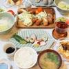 【和食】セラドン焼きのどんぶり鉢を使ってのおうちごはん(2日分の記録)/My Homemade Dinner/อาหารมื้อดึกที่ทำเอง