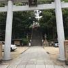 万葉集ゆかりの敏馬神社へ行ってきました。