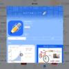 Notability---iOSアプリ
