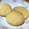 余った天ぷら粉の三段活用!クッキー!スコーン!ホワイトソース!