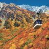 北陸・東海地方の人気紅葉スポットと周辺のホテル・温泉宿を教えて!