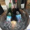 三芳菊、山廃無濾過生原酒の味~LED夢酵母酒&壱生原酒との比較付きと四国酒祭りのあと……