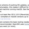 OpenJDKのビルドに関するドキュメントがあった!
