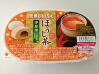 ロッテ「雪見だいふく」ほうじ茶が200円もするけど納得の美味しさ。1個100円の雪見だいふくが美味し過ぎた!