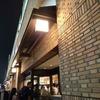 【吉祥寺】駅直結で、『クラフトビア・マーケット』オープン!