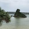 沖縄~めんそーれ!!