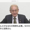 10月10日(木)ビックニュースが飛び込んだ、ノーベル賞に吉野彰先生、独り占めの駒止湿原