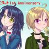 【祝】ブログ開設1周年! それぞれの気持ち【イラストあり】
