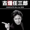 「古畑任三郎(1994-2008)」全43話/全話一気観して、この粘着クソ野郎の活躍を楽しんだ。お察しします