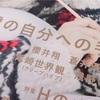 櫻井くんの好きなとこ。