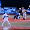 2017 39th game@横浜 vs De