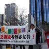 12月13日 全国の3272人の告発状を提出