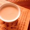 ホワイトチョコと紅茶の豆腐ババロア