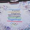 東京オリンピック٩( ᐛ )و