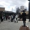 米国東海岸出身ユーチューバーの日本紹介動画でリスニング力強化!
