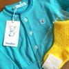 【ベビー服】ファミリーセールでファミリアのベビー服を購入!新しいお金の使い方と価値観。
