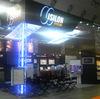 コンテンツ開発 & 配信技術展2007