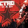 核戦争後のモスクワ地下鉄坑道は暗くて狭くて怖かった!?〜ゲーム『メトロ2033』 (XBOX360)
