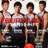 日本×イラン(男子バレーロンドンオリンピック最終予選)