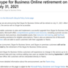 Office365 Skype for Businessの終了日程が確定しました