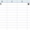 Excel VLOOKUP関数で自動入力する方法