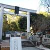 乃木将軍の忠誠を祀る 乃木神社