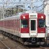 《近鉄》【写真館283】名古屋線急行らしい貫禄のある5200系列の松阪行き