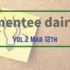 mentee diary vol.2 -ブログコンセプトが決まりました-