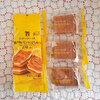 セブンイレブンで買えるデパート菓子「銀のぶどう」シュガーバターの木 瀬戸内レモン&はちみつ