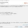 Office365 ProPlusのインストール状況を確認するためには