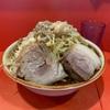 ラーメン二郎 仙川店 『大盛ラーメン』