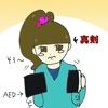 キッザニア甲子園25回目 その4(バレンタイン)