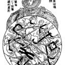 Henkaku-Mystery