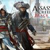 「アサシンクリード4 ブラックフラッグ」PC版 期間限定無料配布中なのでダウンロードしました!