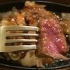 那須塩原に行くなら一度は行け!ステーキハウス寿楽で「とちぎ和牛」を堪能!