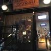 奈良でひとり飲み