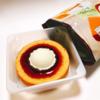 セブンイレブン ブリュレ風バウムクーヘンアイスを食べてみたよ!